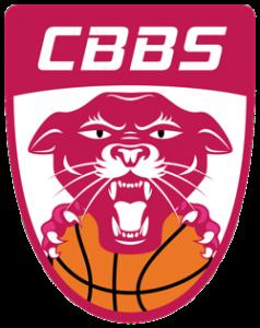 LOGO Basket Charnay Bourgogne Sud